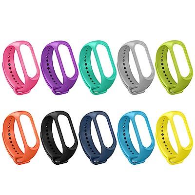 小米手環4單色錶帶腕帶(副廠)
