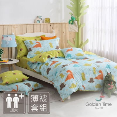 GOLDEN-TIME-恐龍草原-200織紗精梳棉薄被套床包組(加大)