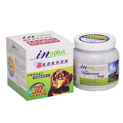 IN-PLUS 贏 犬用 超濃縮卵磷脂-小-1.5磅(680g)