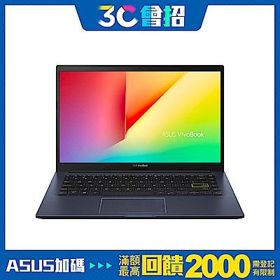 ASUS X413JA 14吋筆電(i5-1035G1/8G/512GB SSD/VivoBook 14/酷玩黑)