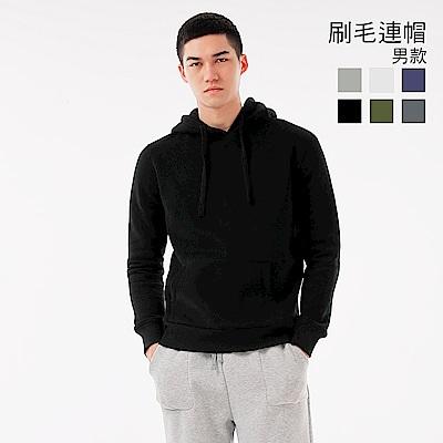 101原創 素色刷毛連帽T-男-黑