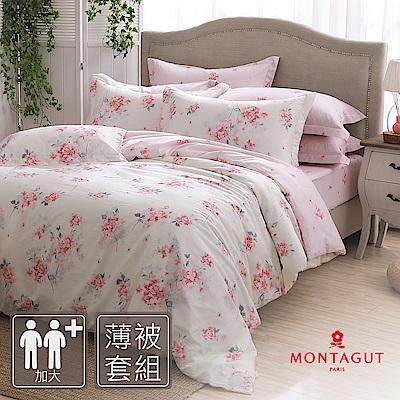 MONTAGUT-優雅莊園-200織紗精梳棉薄被套床包組(加大)
