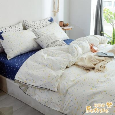 Betrise淺唱 特大-環保印染100%精梳純棉防蹣抗菌四件式兩用被床包組