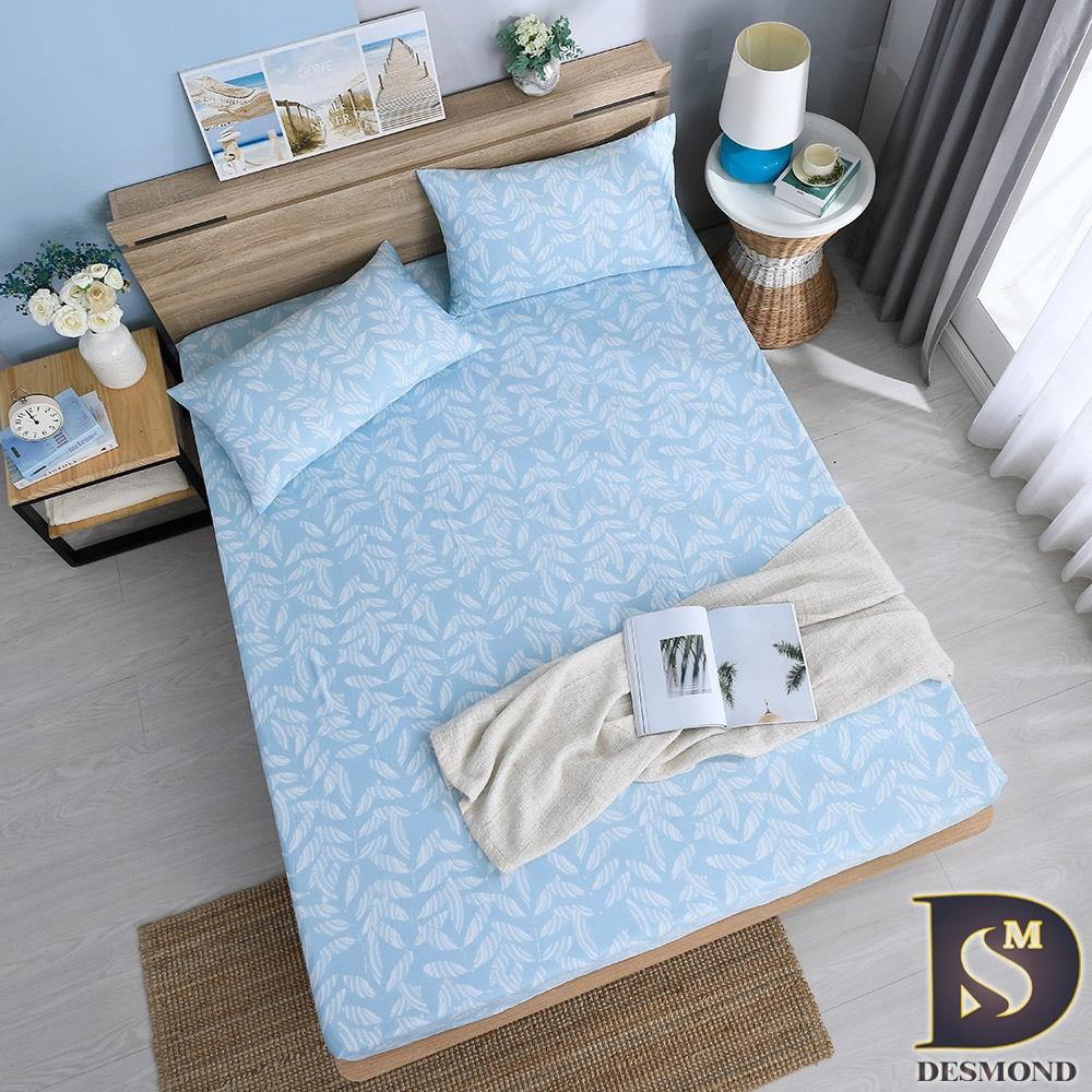 岱思夢 3M天絲床包枕套組 加高35CM 單/雙/加/特大 均一價 多款任選M1 (桑竹)