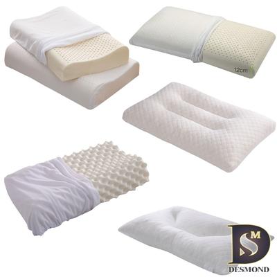 (限時下殺77折) 100%天然乳膠枕2入組-五款任選(工學/彈力/按摩/舒鼾/U字型)