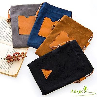 手感的秀 頂級植鞣革帆布萬用斜背小包(4色)