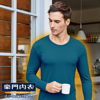 豪門PROMAN速熱暖絨圓領長袖衫-外搭帥氣又保暖-M1850-普魯士藍