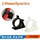 群加 PowerSync 可調式固定座理線夾/10入/22-31mm product thumbnail 1