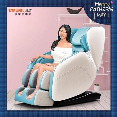 【TAKURA 田倉】時尚新坐感PLUS按摩椅