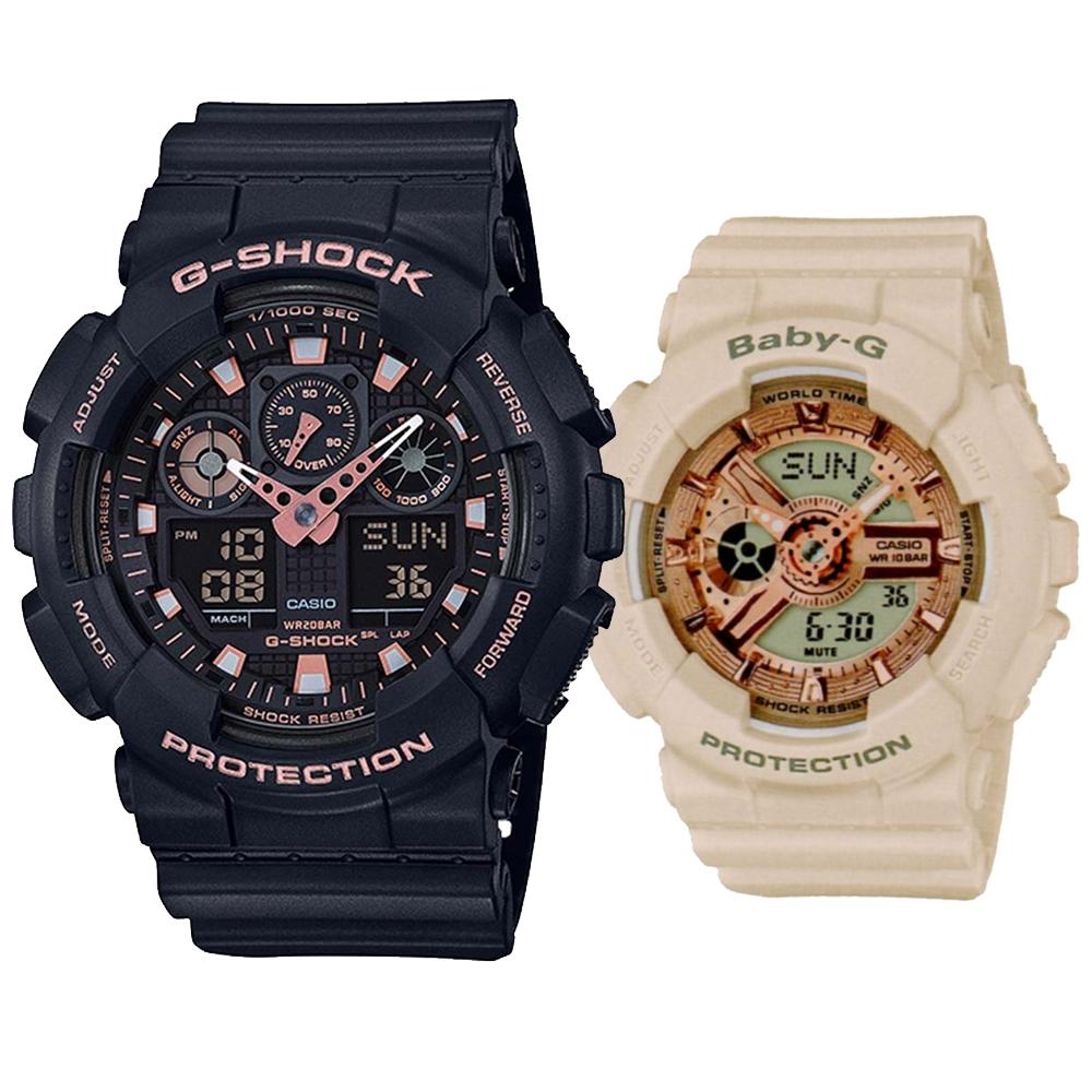CASIO  潮流機械感超有型休閒對錶(GA-100GBX-1A4+BA-110CP-4A)