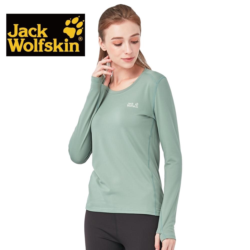 【Jack Wolfskin 飛狼】女 圓領長袖保暖排汗衣 抗菌除臭竹炭紗『綠色』
