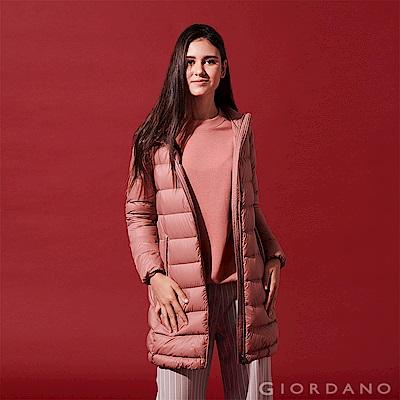 GIORDANO  女裝素色長版連帽輕羽絨外套-27 藕粉