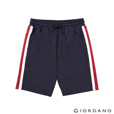 GIORDANO 男裝G-MOTION織帶設計針織短褲-66 標誌海軍藍