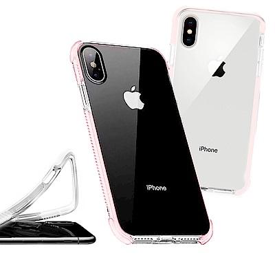 iPhone Xs Max 6.5吋彩虹多色邊條可換式防摔手機殼櫻花粉
