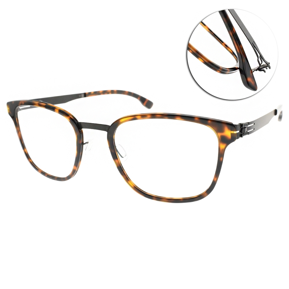 ic!berlin眼鏡  德國薄鋼文藝方框款/琥珀棕-霧黑#MR. BICE MAGMA BLACK