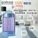 安寶手提式15W捕蚊燈 AB-9849B product thumbnail 1