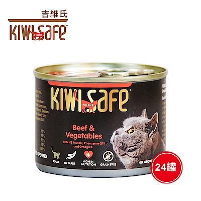 吉維氏 KIWI SAFE 天然無榖主食貓罐 (牛肉 南瓜 蘋果 蔬菜)(1箱/24罐)