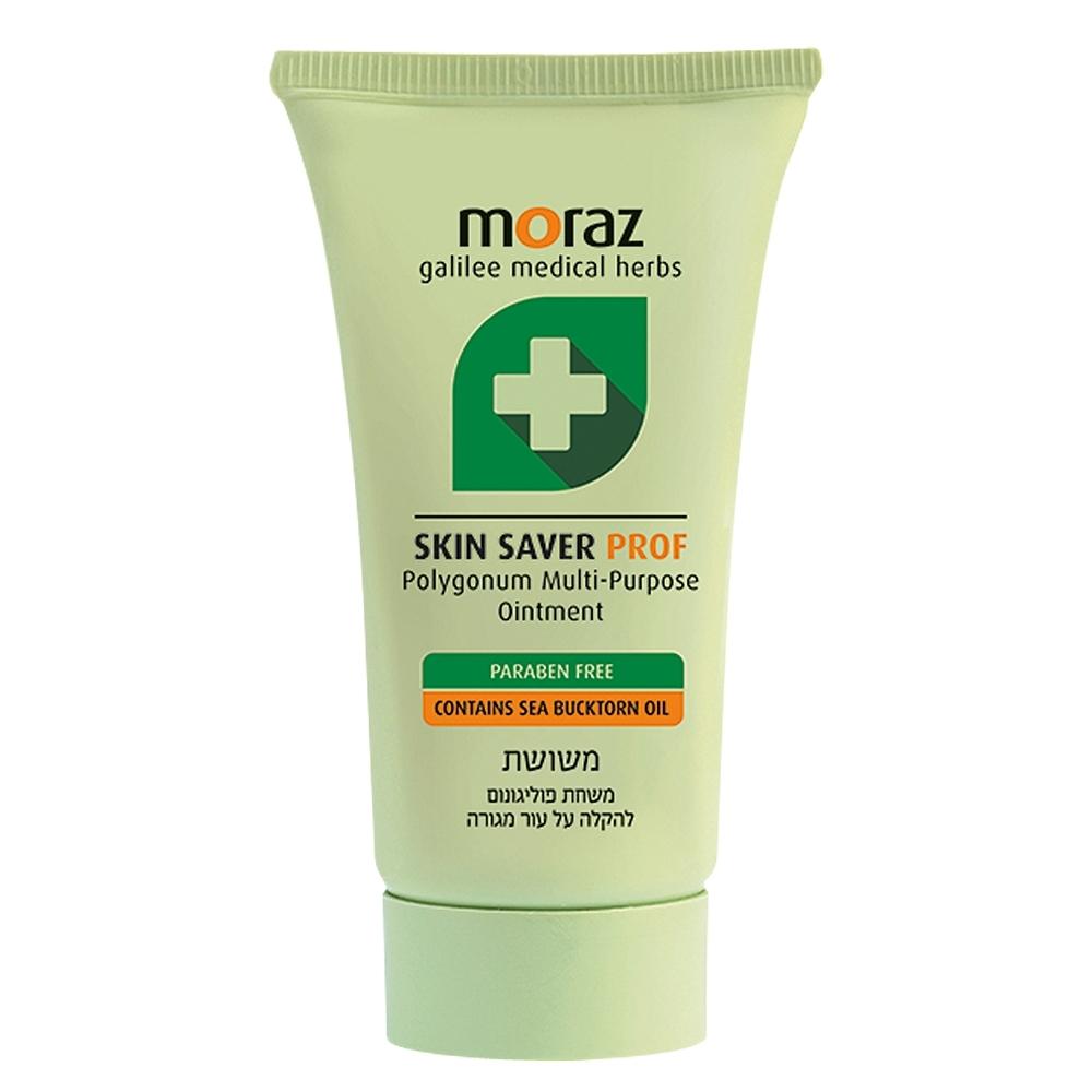 Moraz茉娜姿 全效肌膚修護膏30ml(升級版)