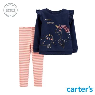 Carter s台灣總代理 貓咪獨角獸2件組套裝