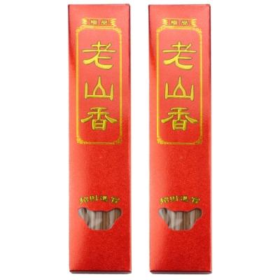 【吉美香】祭祀用細支老山香半斤裝2入