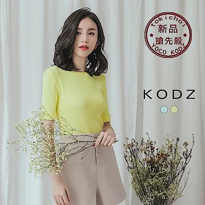 東京著衣-KODZ 知性馬卡龍細膩針織短袖上衣-S.M.L(共兩色)