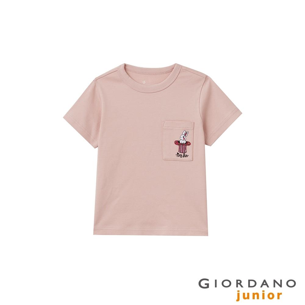 GIORDANO 童裝PLAY FUN刺繡口袋T恤 - 33 銀粉紅