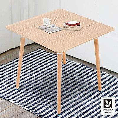多瓦娜-布倫希北歐造型正方餐桌