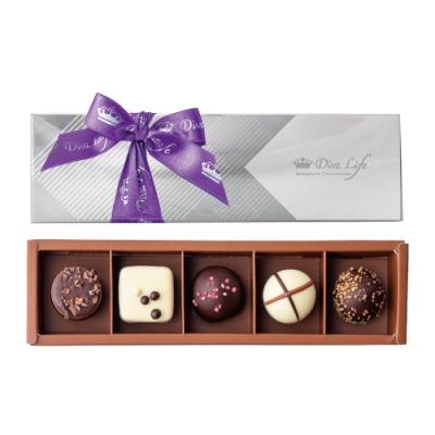 Diva Life 比利時巧克力5入(銀饌禮盒)