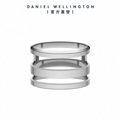 【Daniel Wellington】官方直營 Elan 永恆摯愛三環戒指簡約銀 DW戒指