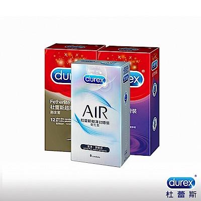 Durex 杜蕾斯-AIR輕薄幻隱裝8入+超潤滑裝12入+超薄裝12入保險套