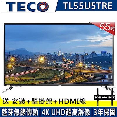 [限搶][時時樂限定]TECO東元 55吋 4K Smart連網液晶顯示器+視訊盒 TL55U5TRE