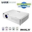 ROLY RL-A450U WUXGA 4500流明 雷射液晶投影機