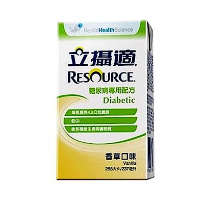 【雀巢立攝適】糖尿病適用配方-香草(24罐x237ml)