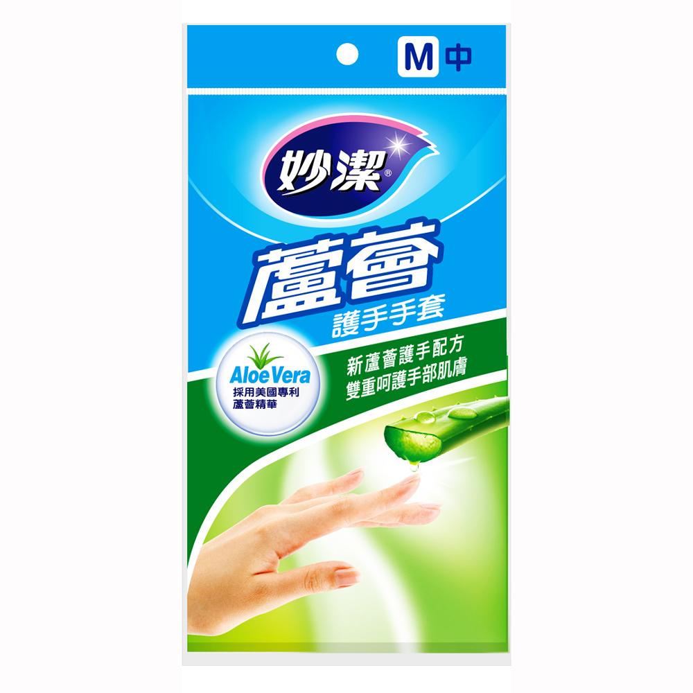 《妙潔》蘆薈護手手套-M