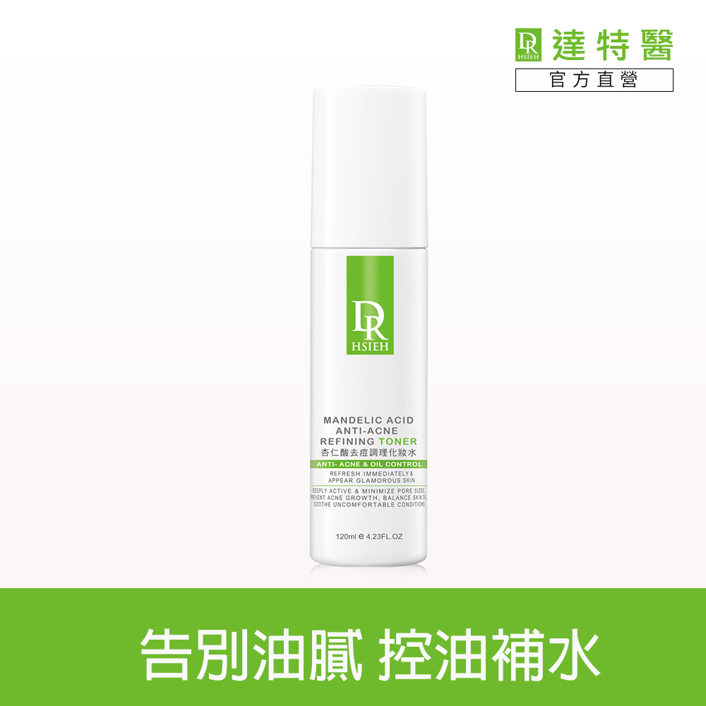 Dr.Hsieh 杏仁酸去痘調理化妝水120ml