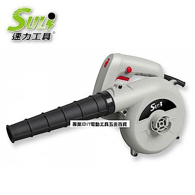 SULI 速力SL-1100鼓風機 600w/吹吸兩用/六段風速/吹塵機/送風機/吹葉機