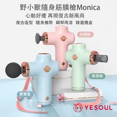 【X-BIKE 晨昌】野小獸 口袋型Monica筋膜槍 鋼琴烤漆/TYPE-C充電/四款按摩頭 MG11