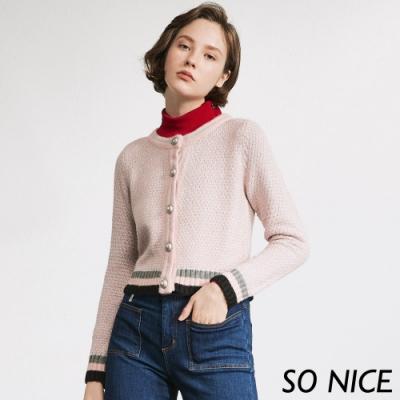 SO NICE優雅亮蔥混色針織外套