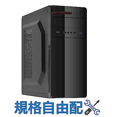 Intel八代技嘉H310平台效能電腦準系統