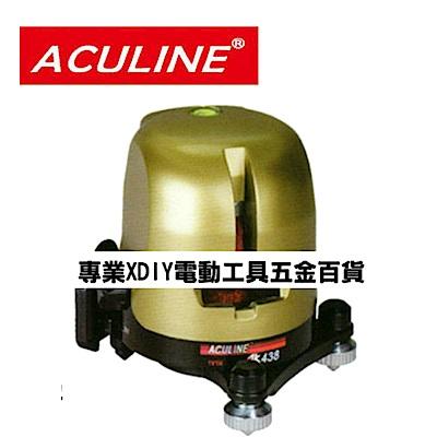 熱銷日本 AK-438 墨線雷射儀 水平儀 墨線儀 1垂直1水平