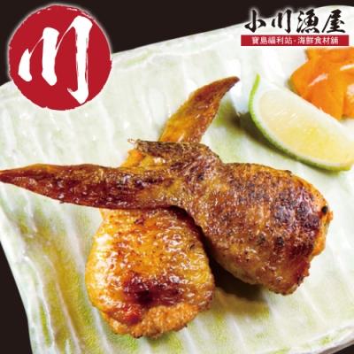 (滿額)小川漁屋 去骨明太子雞翅2支(50G±10%/支)