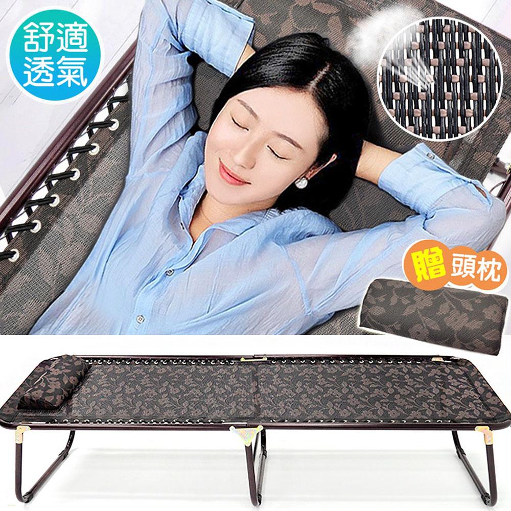 透氣網布摺疊行軍床 折疊床摺疊床看護床