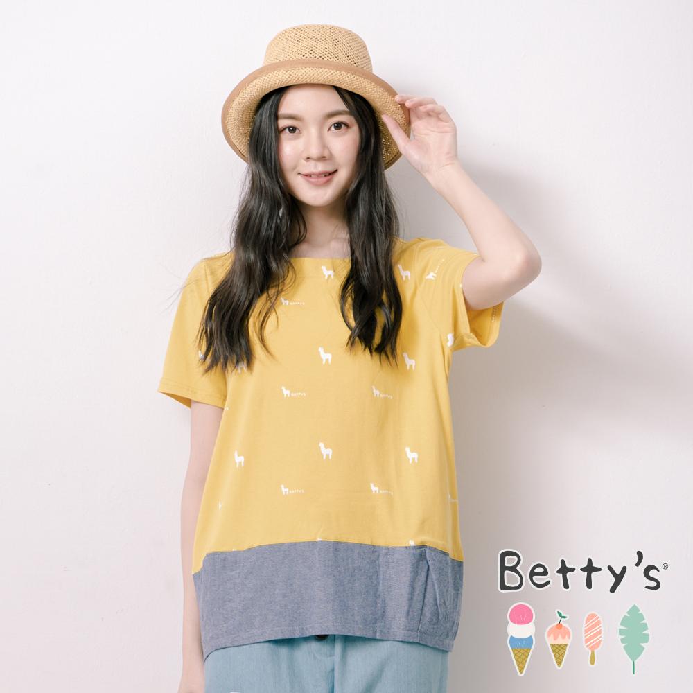 betty's貝蒂思 配色拼接動物印花T-shirt(黃色) @ Y!購物