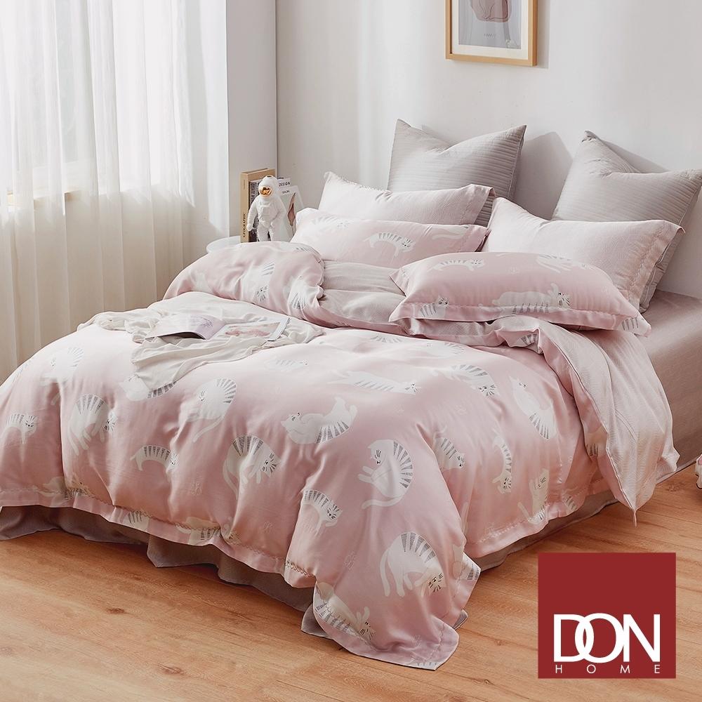 【DON】 加大天絲兩用被床包四件組-雲朵貓咪