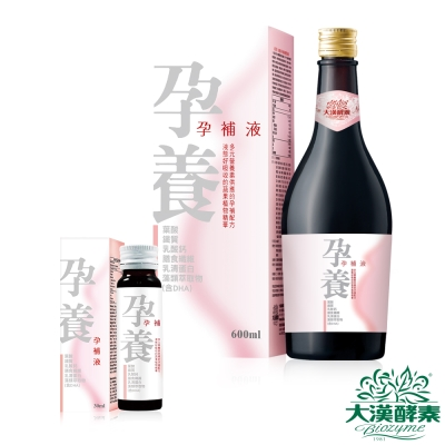【大漢酵素】孕養孕補液(600mlx1+30mlx1)