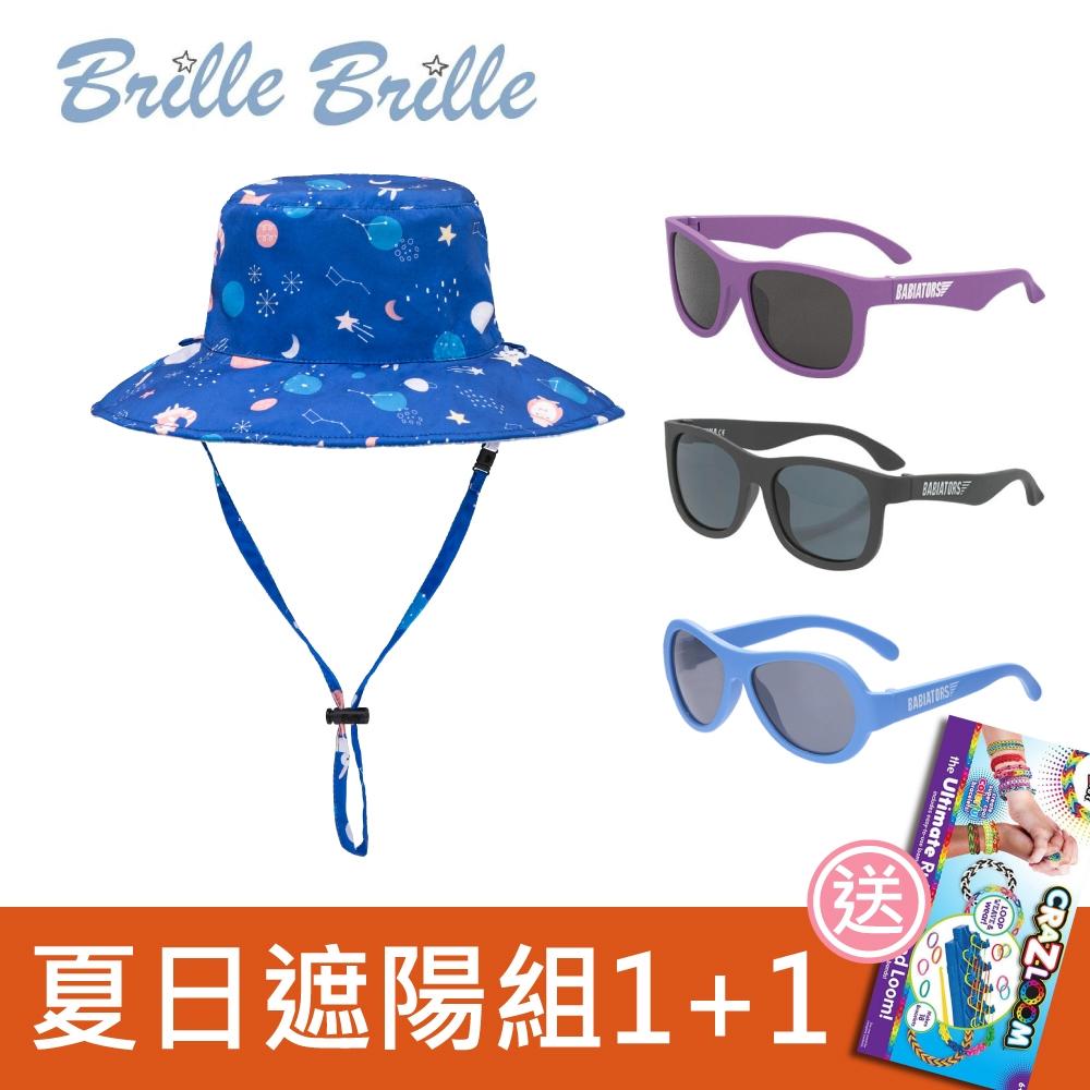 【Brille Brille】雙面防曬帽-太空漫舞+Babiators兒童太陽眼鏡