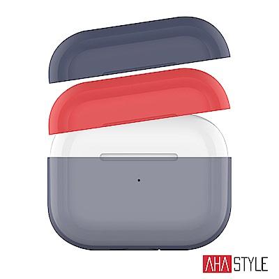 AHAStyle AirPods Pro 輕薄雙色保護套(撞色款)深藍色+紅色上蓋