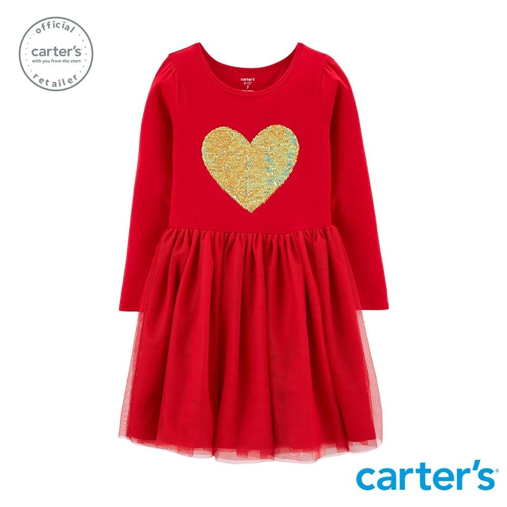 【Carter's】 愛心亮片紗裙洋裝(5-8) (台灣總代理)