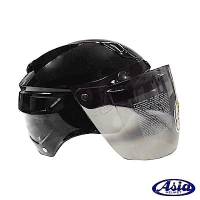 ASIA A-613四合扣半罩式安全帽(含鏡片) 黑