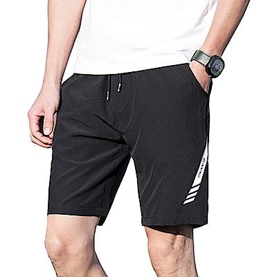 NEW FORCE 黑彈力清爽透氣速乾運動短褲-白色
